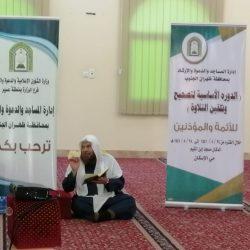 الأميرة خلود بنت خالد بن ناصر بن عبدالعزيز آل سعود ترعى حفل تكريم حافظات القرآن في غرفة حفرالباطن