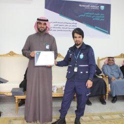 السيسي يمنح آل الشيخ وسام العلوم والفنون من الطبقة الأولى