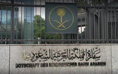 السفارة السعودية بالقاهرة تحذر من الدعوات الوهمية لرحلات الحج والعمرة المجانية