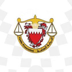 السفير الصيني: مساعدات المملكة تؤكد عمق العلاقات