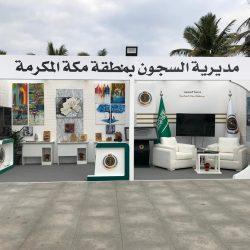 """الأمير مشعل بن محمد بن سعود يفتتح """"ملتقى الطب التجميلي"""" الرابع بالرياض"""