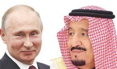 """""""خادم الحرمين"""" يجري اتصالاً هاتفياً بالرئيس الروسي بحثا التنسيق لاستقرار سوق النفط"""