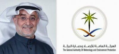 الرئيس العام للأرصاد وحماية البيئة يشيد بقرار مجلس الوزراء بالموافقة على برنامج استمطار السحب