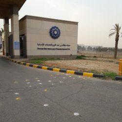 """""""بن قعيد"""" وكيلاً لمحافظ محافظة الطائف"""