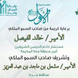 قريباً .. افتتاح أكبر مستشفى للإبل في العالم بالسعودية