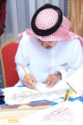 نادي جدة والجمعية يقيمان ورشة للخط العربي للخطاط مسعود حافظ
