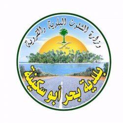 """""""جمعية تحفيظ القرآن بشرورة"""" تدشن انطلاق الحلقات القرآنية عبر الهاتف"""