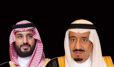 """خادم الحرمين وولي عهده يعزيان ملك البحرين في وفاة """"الشيخ عيسى بن راشد آل خليفة"""""""