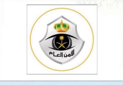 الأمن العام : مخالفة منع التجول عقوبتهاتشمل جميع من يتواجدون داخل المركبة