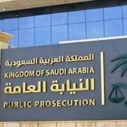 تقديم وقت منع التجول في الرياض ومكة والمدينة إلى الثالثة عصراً