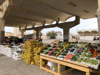 أمانة الشرقية تفتتح موقع لسوق الخضار على مساحة 10 آلاف بحي العليا بالخبر