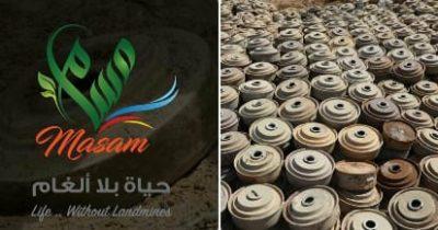 """""""مسام"""" ينتزع """"2,383"""" لغماً في اليمن خلال الأسبوع الأول من أبريل"""