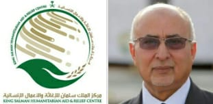 """"""" فتح"""" يثمن استجابة مركز الملك سلمان بدعم النازحين والمتضررين من السيول في مأرب"""