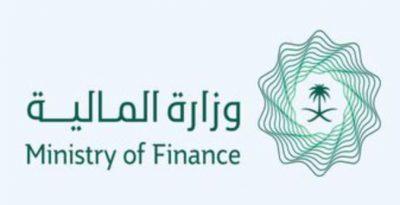 """""""المالية"""" تعلن تقرير أداء الربع الأول لعام 2020م للإيرادات والمصروفات"""