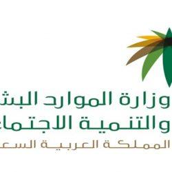 آل جابر : المملكة تخصص ٢٥ مليوندولار دعماً لليمن لمكافحة كورونا