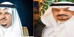 """الشيخ""""سعد بن غصاب الشلوي"""" يرفع التهنئة للقيادة بمناسبة """"عيد الفطر"""""""