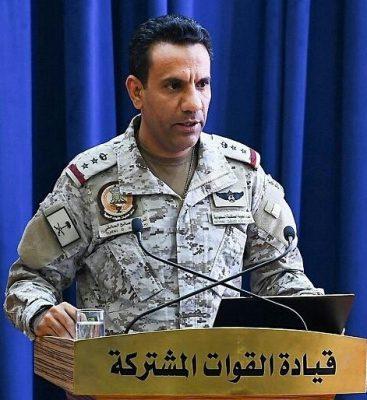 """""""التحالف"""" : إطلاق المليشيا الحوثية الإرهابية صاروخين بالستيين من صنعاء وسقوطهما داخل محافظتي عمران وصعدة"""