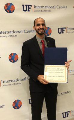 عبدالمجيد الحمد محاضر في كلية الهندسة بالقنفذة