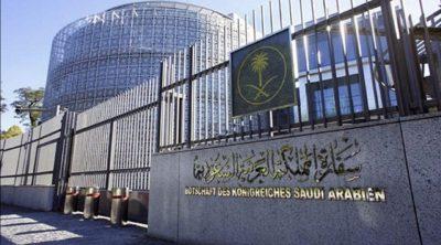 سفارة المملكة في واشنطن تصدر بيانًا حول نتائج التحقيق في الهجوم على القاعدة الجوية بفلوريدا