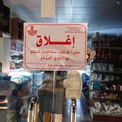 """""""أمير عسير""""يعلن تسجيل إمارة المنطقة ضمن الجهات المشرفة في المنصة"""