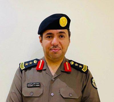 ترقية محمد الشدّادي إلى عقيد بالأمن العام