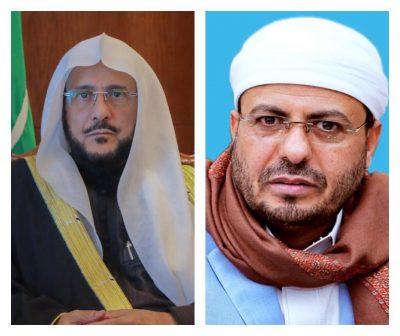 وزير الأوقاف اليمني: قرار الحج لعدد محدود دليل حرص المملكة على سلامة حجاج العالم من كورونا