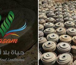 وزارة البيئة بمنطقة مكة تفعل تطبيق خدمة حجز المواعيد إلكترونياً