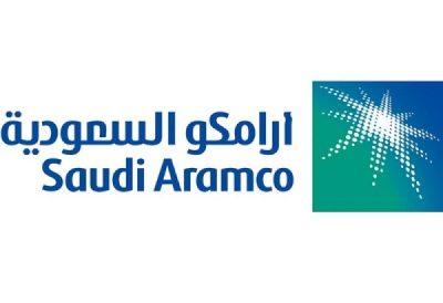 اليوم.. «أرامكو» تنقل الأسهم المجانية للمستثمرين الأفراد