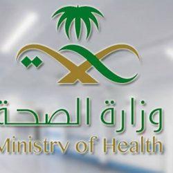 """250 طبيباً وممارساً صحياً سعودياً يتطوعون في مبادرة """"كلنا سند"""" لتقديم الاستشارات الطبية"""