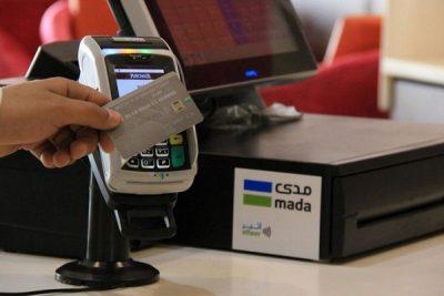 """المدفوعات السعودية توقع اتفاقية لتمكين قبول بطاقاتها البنكية من خلال نظام المدفوعات الوطني """"مدى"""""""