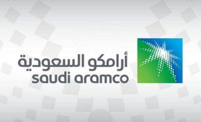 """""""أرامكو"""" تعلن إعادة تنظيم أعمال قطاع التكرير والتسويق لتعزيز الأداء المالي"""