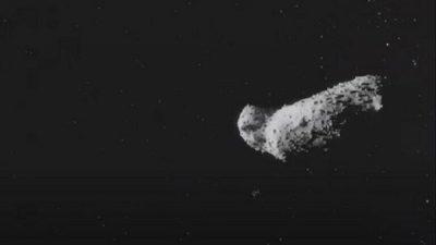 """كويكب خطير يقترب بعد """"45"""" يوما من الأرض"""