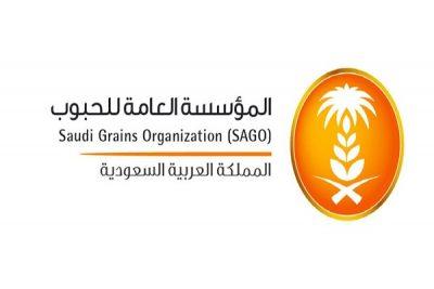 المؤسسة العامة للحبوب تبدأ صرف مستحقات الدفعة الثالثة لمزارعي القمح المحلي لهذا الموسم