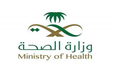 """الصحة: تسجيل """"2238"""" حالة إصابة جديدة بفيروس كورونا"""
