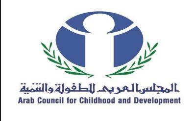 المجلس العربي للطفولة يتبرع لليونيسيف بـ 50 ألف دولار لدعم الشباب في مواجهة كورونا