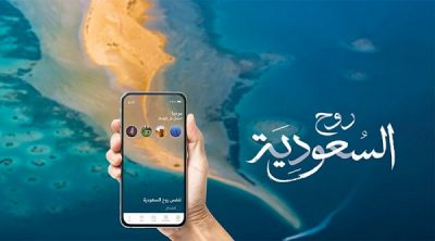 """إطلاق رحلات سفن الكروز السياحية الفاخرة في سواحل المملكة على البحر الأحمر ضمن """"صيف السعودية"""""""