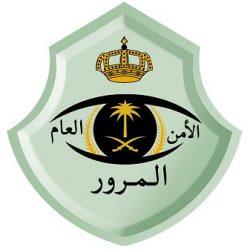 تعليم الرياض يدعو منسوبيه للمشاركة في جائزة حمدان بن راشد للأداء التعليمي المتميز