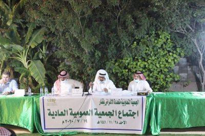 """جمعية """"قفار التعاونية"""" تعقد اجتماع الجمعية العمومية العادية"""