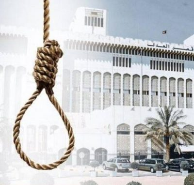 """إعدام كويتي"""" قتل زوجته السعودية وهي حامل"""