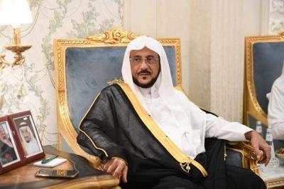 وزير الشؤون الإسلامية يصدر قراراً بإعادة تشكيل لجنة التعاملات الإلكترونية