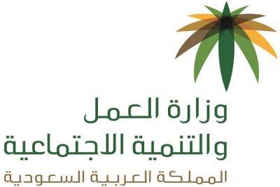 """توظيف """"1500"""" صيدلي سعودي منذ صدور قرار التوطين"""