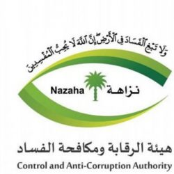 بلدي مركز القفل يطلع على الإجراءات الاحترازية  خلال اجتماعه الـ77