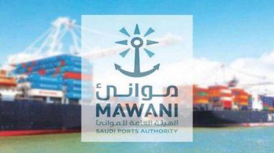إلغاء متطلب إصدار تصريح لتحميل حاويات وبضائع المسافنة في الموانئ السعودية