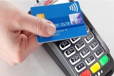 مؤسسة النقد توجّه بتوفير وسائل الدفع الإلكتروني لأنشطة قطاع التجزئة