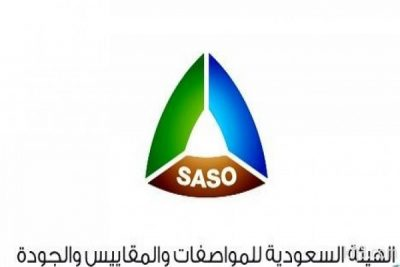 """المواصفات السعودية تبحث تعزيز التعاون مع مختبرات """"UL"""" الأمريكية"""