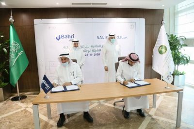 """وزير البيئة والمياه والزراعة يعلن عن تأسيس """"الشركة الوطنية للحبوب"""