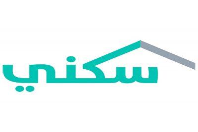 """تطبيق """"سكني"""" يضيف خدمة التنازل عن الدعم السكني بين الزوجين"""