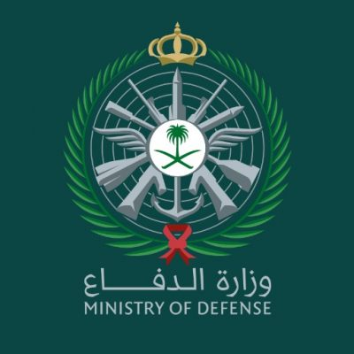 وزارة الدفاع: وفاة معالي مساعد وزير الدفاع إثر مرض عانى منه