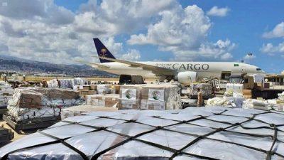 وصول طائرة الإغاثة الـ4 إلى لبنان ضمن الجسر الجوي السعودي