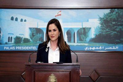 وزيرة الإعلام اللبنانية تستقيل: التغيير صار بعيد المنال